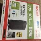 《新品同様》BUFFALO WR-600DHP Wi-Fiルーター