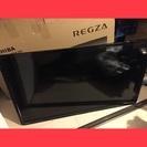 ◇◆REGZA【32S10】32型液晶TV◆◇
