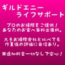 【8000円】お風呂クリーニング(ポッキリ価格で安心です)