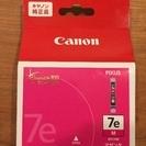 Canon 7e Mマゼンダ 新品未開封