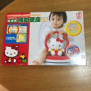 【中古】幼児用 補助便座☆キティーちゃん☆