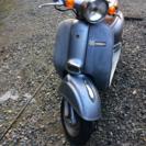 ホンダ原付ジョルノ50cc