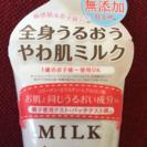 新品⭐︎ピュアシャワー⭐︎ハンド&スキンミルク