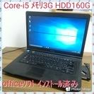 値下げ)Core-i5 メモリ3G搭載 高性能Windows10ノ...