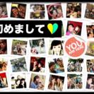 本日開催!!初心者さん大歓迎会!!
