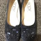 ボディドレッシングの靴 黒
