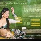 【鷺沼駅から徒歩6分】ベリーダンス教室~Dharma orient...