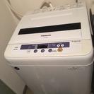 【2010年製】洗濯機 Panasonic NA-F45B3B