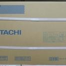 日立 HITACHI ルームエアコン ステンレス クリーン 白くま...