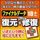 Mac Win パソコン修理&HD...