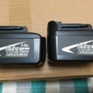 【新品】 マキタ BL1450 5A 互換バッテリー 14.4V