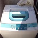 【商談中】日立洗濯機