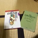 角川 古語辞典