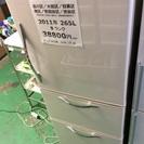 【送料無料】【2011年製】【激安】冷蔵庫 日立 R-S27AMV