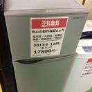 【送料無料】【2013年製】【激安】冷蔵庫 SHARP SJ-H1...