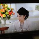 東芝 TOSHIBA REGZA 32型 液晶テレビ 32A1S