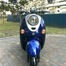 優れたエンジン。 Yamaha、vino、SA 37J。水冷バイク