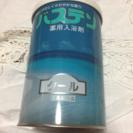 バステン 薬用入浴剤(未使用)