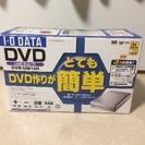 DVD作れます