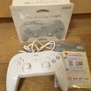 【未使用】Wii クラシックコントローラーPRO