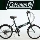 【終了】Coleman 変速6段 折りたたみ自転車