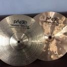 Paiste Noiseworks 12' Paper Splas...