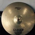 SABIAN AA HEAVY RIDE 20