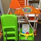 室内遊具 キッズパーク2(ジャングルジム、滑り台、鉄棒、ブランコ)