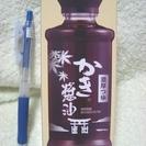 ★未開封・モンドセレクション2011最高金賞!!瀬戸内海の「かき醤油」★