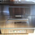 ナショナル 食器洗い乾燥機 NP-40SX2 中古品
