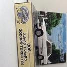 トミーテックTHE CAR COLLECTION スカイライン006
