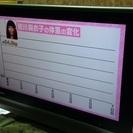 【早い者勝ち】32型液晶テレビ
