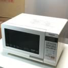 コンパクトオーブンレンジ Panasonic 庫内容量15L 新生...