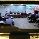TOSHIBA 32型 液晶テレビ