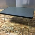 LC010602 ミニテーブル
