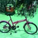 格安整備済自転車!!453