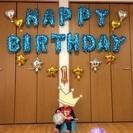 誕生日 バルーン