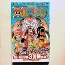 ONE PIECE 72巻