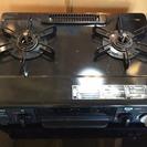【送料無料】【2015年製】【激安】パロマ ガステーブル IC33...