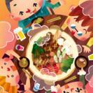 新年会✨お鍋パーティー🎵