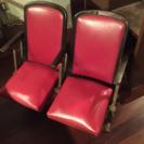 【昭和・レトロ】映画館の椅子