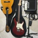 【セットで購入する方限定】エレキギター、クラシックギター、その他付属品
