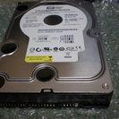 ハードディスク IDE 250GB 中古