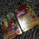 ディズニーカードゲーム