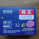 インクカートリッジ  EPSON  IC6CL32 6色パック他