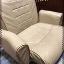 美品💔 リクライニング座椅子