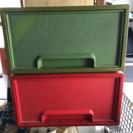 収納ボックス 2こセット