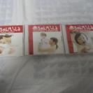 「あかちゃんといっしょ」CD3枚セット差し上げます