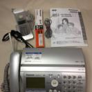 Panasonic おたっくす ファックス電話 子機付き