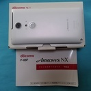 送料無料 美品Arrows NX F-05Fホワイト 携帯カバー4個付き